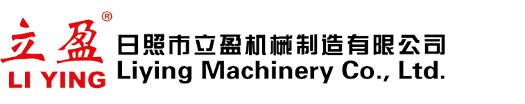 Liying Machinery Co., Ltd.